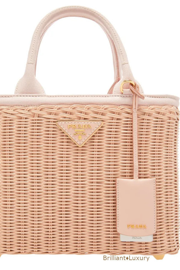 Prada Raffia woven elegant neutral tote bag